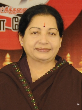 Jayalalithaa bail plea rejected