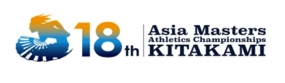 SriLankan Airlines' athletes at the Asian Masters Athletics Championship