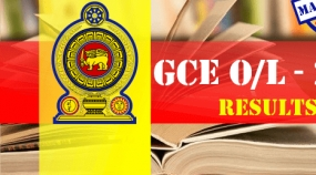 Maths failures at GCE O/L given another chance