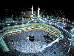 Haj Pilgrimage to Holy City of Mecca begins in September