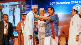 President Rajapaksa Presides over the All-Island Adhan Competition Awards Ceremony