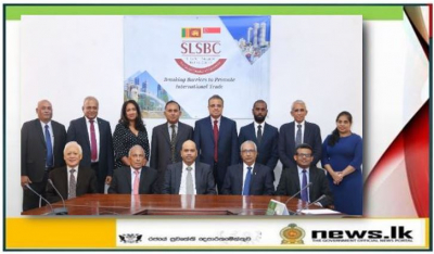 23 rd AGM of the Sri Lanka – Singapore Business Council- - Sri Lanka Celebrates 50year partnership with Singapore