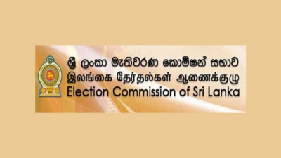 The Election Commission will convene on Monday