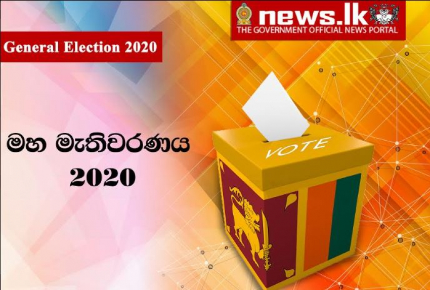 LATEST RESULT - Sri Lanka Podujana Peramuna seats 128
