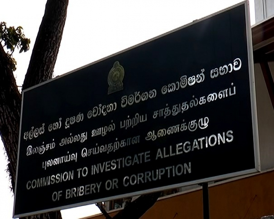 Justice  Weerasuriya appointed as Bribery Commission Chairman