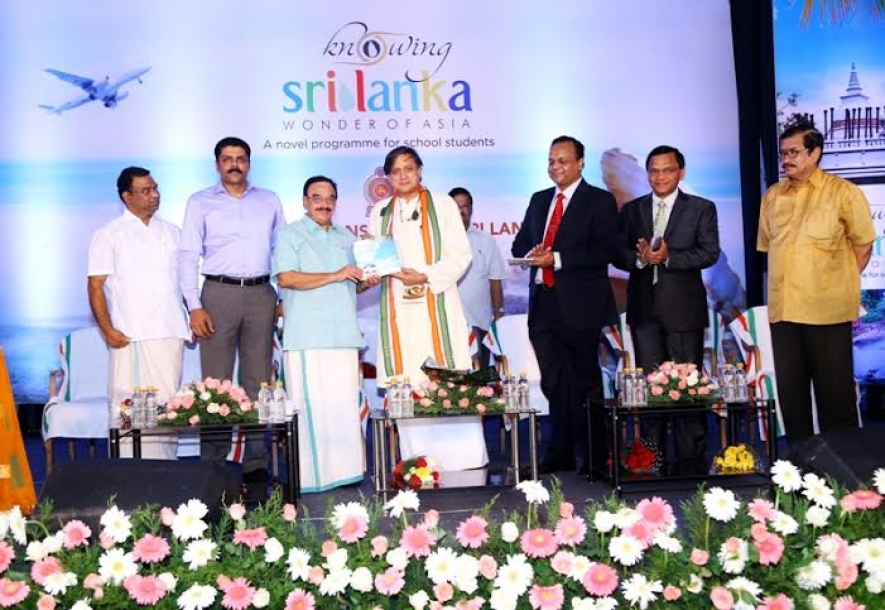 "Official Inauguration of ""Knowing Sri Lanka"" program in the state of Kerala"