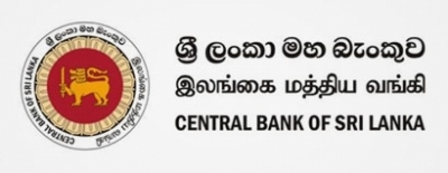 Central Bank predicts better economic performance