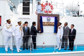 Japan gifted new FPVs join Coast Guard fleet