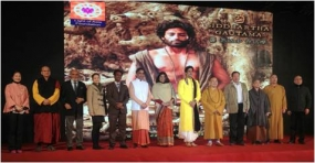 "Award Winning Sri Lankan film, ""Sri Siddhartha Gautama"" debuts in Guangzhou, China"