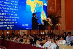 BOI creates awareness for investments at China-South Asia Exposition in China