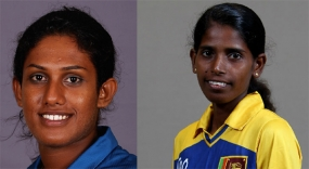 National Women's Team Captain, V.Captain appointed