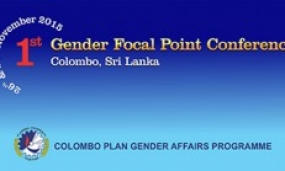 First Gender Focal Point Conference today