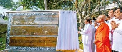 Tripitaka as world heritage document; President will appeal to UN Chief
