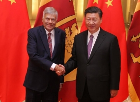Another two billion Yuan as aid to Sri Lanka