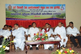 Subsidiesm presented to owners of Gampola Small Tea Plantations