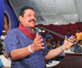 President predicts UPFA victory at the final Rally in Badulla District