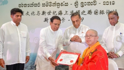 Ven Fa-Hsien's arrival in Sri Lanka feted