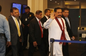 President Rajapaksa Attends Opening Session of the 69th UNGA General Debate