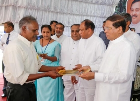 New land policy to ensure the land rights of the people - President assures