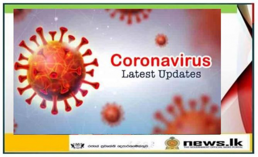 1890 COVID infections reported today