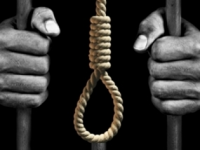 Four Pakistani's among 18 in death row for drug trafficking