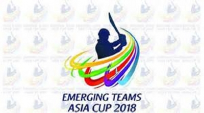 Sri Lanka  co-hosts Asian Emerging Nations Cup
