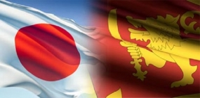Sri Lanka's Capital Market draws interest of Japan's Daiwa Securities