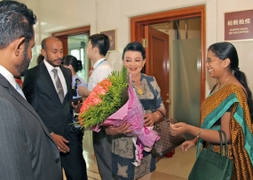 First Lady arrives in Beijing