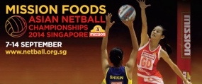 Sri Lanka won second place in Asian Netball Championships